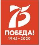БРЕНД 75 лет.JPG